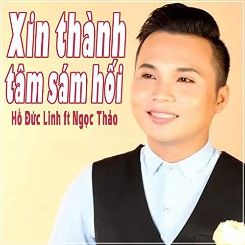 Ho Duc Linh feat. Ngoc Thao