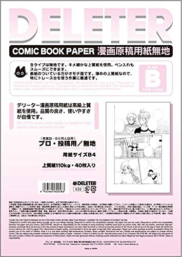 B4 110kg Plain B Manga Comic Paper for B5 Format 40 Sheets by Deleter from Japan