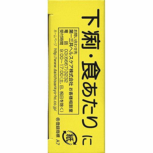 【第2類医薬品】エクトール赤玉72錠