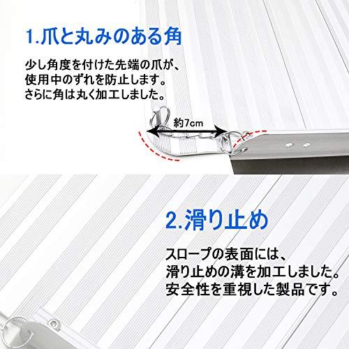 Ruedamann『アルミスロープ折り畳み(MR607M-6)』