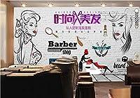 写真の壁紙3D壁壁画ヘアサロンファッション美容サロン美容スタイリング背景壁現代の大きな壁のステッカーHDポスターデザインヘアサロン装飾工具壁アート壁の装飾-300x210cm