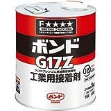 ボンド G17Z 3kg #43857