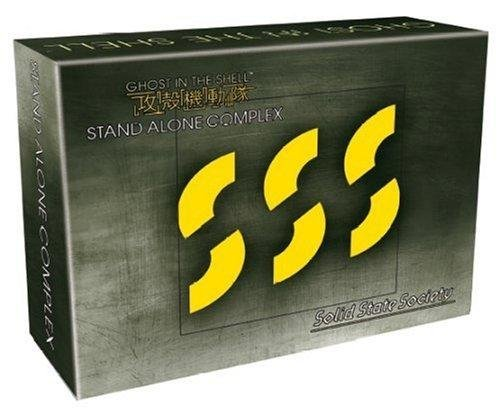 Ghost in The Shell-Stand Alone Complex : Solid State Society [Coffret]