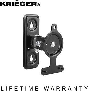 Krieger Steel Low Profile Adjustable Tilt, Swivel and Pivot Mechanism Speaker Wall Mount Bracket for SONOS Play 3 - Supports Sound Speakers Up to 2.6kg/5.72 lbs -Black