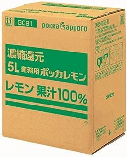 ポッカ 業務用レモン 濃縮還元 5L レモン果汁100%