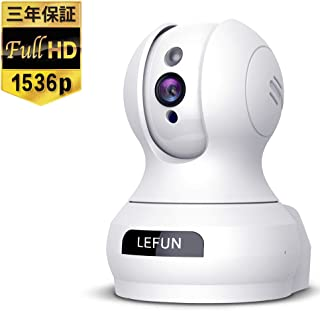 Lefun ネットワークカメラ 1536P 300万画素 防犯監視IPカメラ ベビーモニター WiFiワイヤレス無線カメラ オートトラッキング 顔検知 動体検知 高解像度 遠隔操作 警報通知 双方向音声 老人子供ペット留守番 暗視機能 録画可能 日本語アプリ 技適認証済み ホワイト