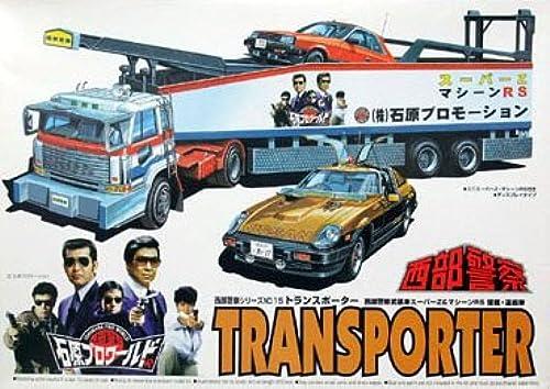Aoshima Nissan Diesel transporter western police (japan import)