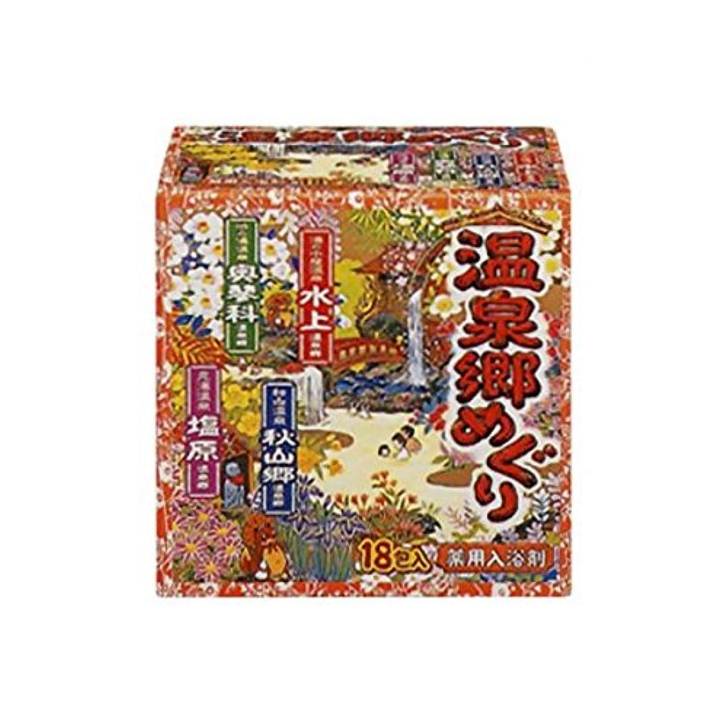 月曜日スプーン葉【まとめ買い】温泉郷めぐり ×2セット