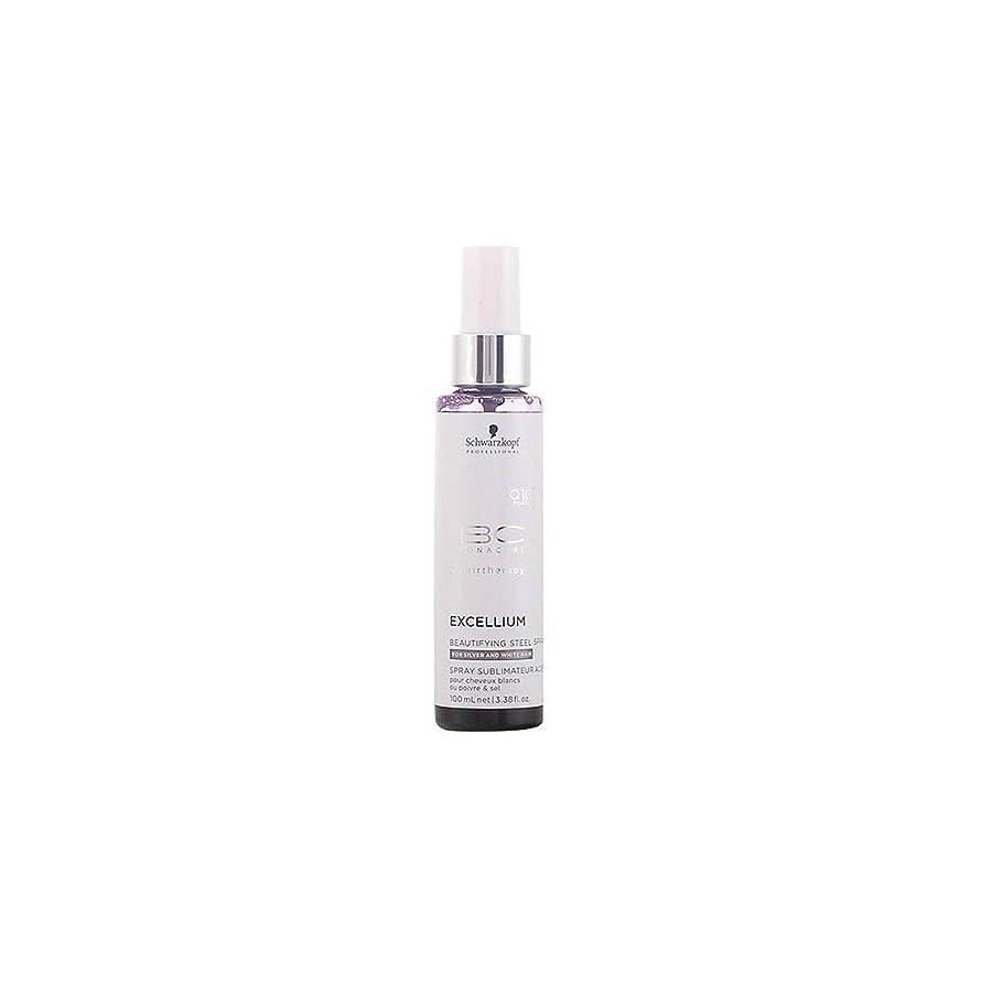 製油所リズム柔和シュワルツコフ BC Excellium Q10+ Pearl Beautifying Steel Spray (For Silver and White Hair) 100ml/3.38oz並行輸入品