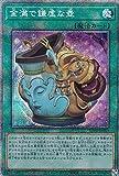 遊戯王 BLVO-JP065 金満で謙虚な壺 (日本語版 プリズマティックシークレットレア) ブレイジング・ボルテックス