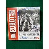 ROBOT魂 蒼穹のファフナー ファフナー・マークゼクス