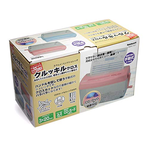 Nakabayashi Co,Ltd 3 Ways Manual Shredder for Paper&Card&CD/DVD,One Piece of Letter Size/A4 Size,Capacity of 3.3L(Pink)