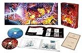 GODZILLA 決戦機動増殖都市 Blu-ray コレクターズ...[Blu-ray/ブルーレイ]