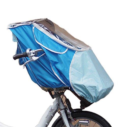 [レイコム]reicom 前用オリジナル 子供乗せ自転車チャイルドシート レインカバー/ライトブルー