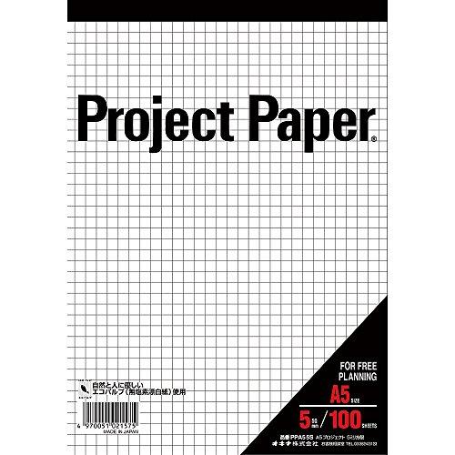 オキナ プロジェクトペーパー A5 方眼罫5mm 100枚 PPA55S / 5冊