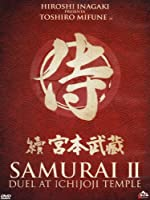 Samurai #02 [Italian Edition]
