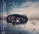 DUNE 10th Anniversary Edition