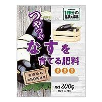コーナン オリジナル なすを育てる肥料 200g