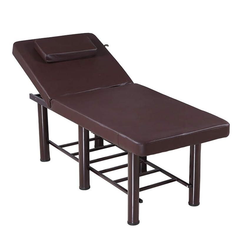 凝視特徴づけるジャンクマッサージ台 美容ベッド 定常 美容ソファ、 ために レイキ セラピー治療 サロンヒーリング フェイシャル スパ