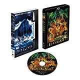 DAGON -ダゴン-<スペシャル・エディション>Blu-ray[Blu-ray/ブルーレイ]