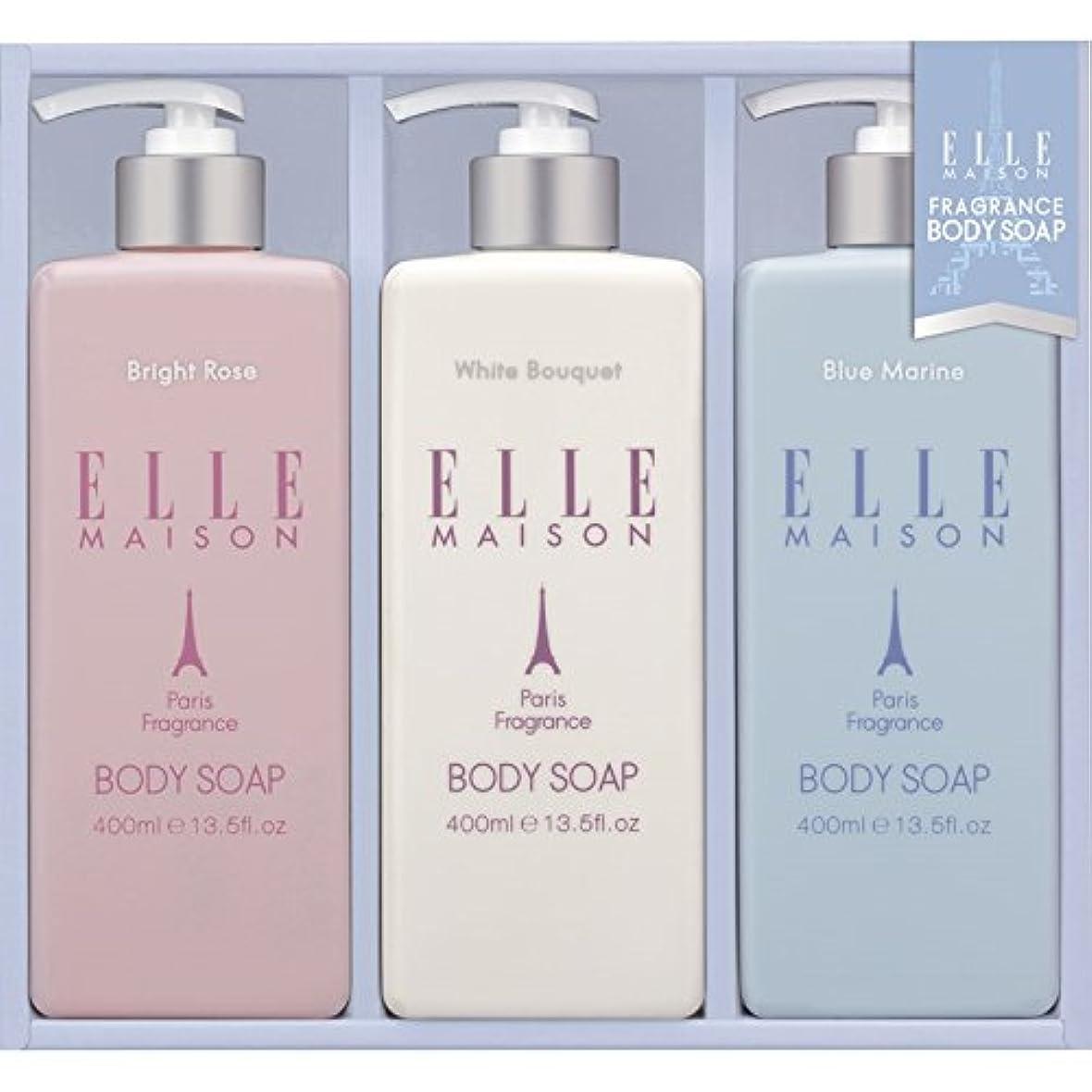 またキャンセルご注意ELLE MAISON ボディソープギフト EBS-15 【保湿 いい匂い うるおい 液体 しっとり 良い香り やさしい 女性 贅沢 全身 美肌 詰め合わせ お風呂 バスタイム 洗う 美容】