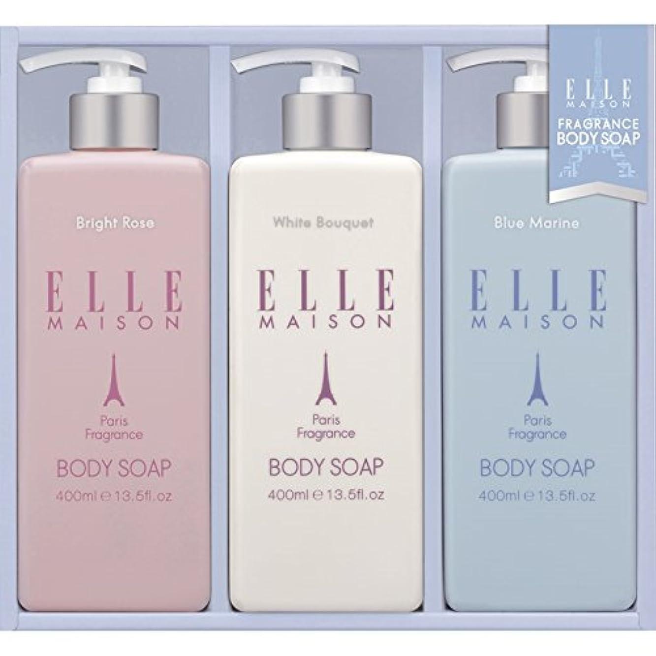 最初どこでも反抗ELLE MAISON ボディソープギフト EBS-15 【保湿 いい匂い うるおい 液体 しっとり 良い香り やさしい 女性 贅沢 全身 美肌 詰め合わせ お風呂 バスタイム 洗う 美容】