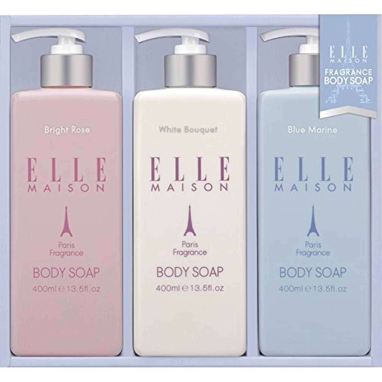 増幅スローガン浴ELLE MAISON ボディソープギフト EBS-15 【保湿 いい匂い うるおい 液体 しっとり 良い香り やさしい 女性 贅沢 全身 美肌 詰め合わせ お風呂 バスタイム 洗う 美容】