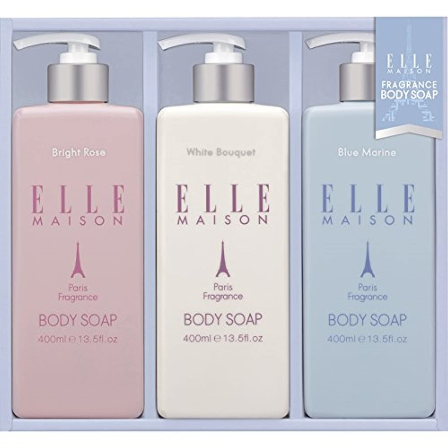 故意の立法遠征ELLE MAISON ボディソープギフト EBS-15 【保湿 いい匂い うるおい 液体 しっとり 良い香り やさしい 女性 贅沢 全身 美肌 詰め合わせ お風呂 バスタイム 洗う 美容】