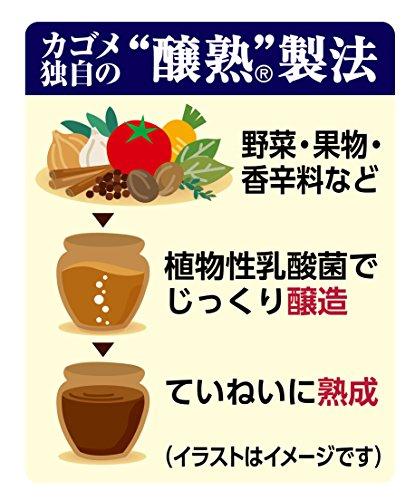 カゴメ醸熟ソース塩分50%カットとんかつ180ml
