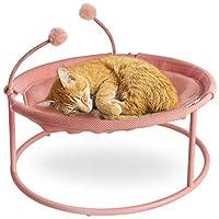 猫ベッド ハンモック 猫 ソファー ペットベッド 猫ハウス 小型犬 猫用 ベッド 洗える 通気性抜群 通年タイプ 安定な構造 滑り止め 組立簡単 休憩所 ペット用品 (ピンク)