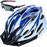 IZUMIYA 自転車 ヘルメット ロードバイク クロスバイク サイクリング 大人 超軽量 高剛性 大人用 サングラス セット (ホワイト×ブルー)