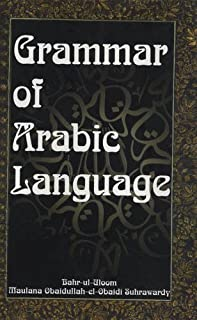 Grammar of Arabic Language