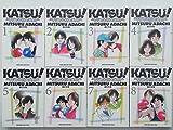 KATSU! ワイド版 全8巻完結セット (少年サンデーコミックススペシャル)