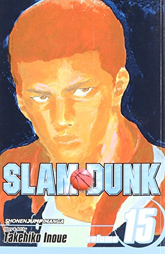 SLAM DUNK GN VOL 15 (C: 1-0-1)