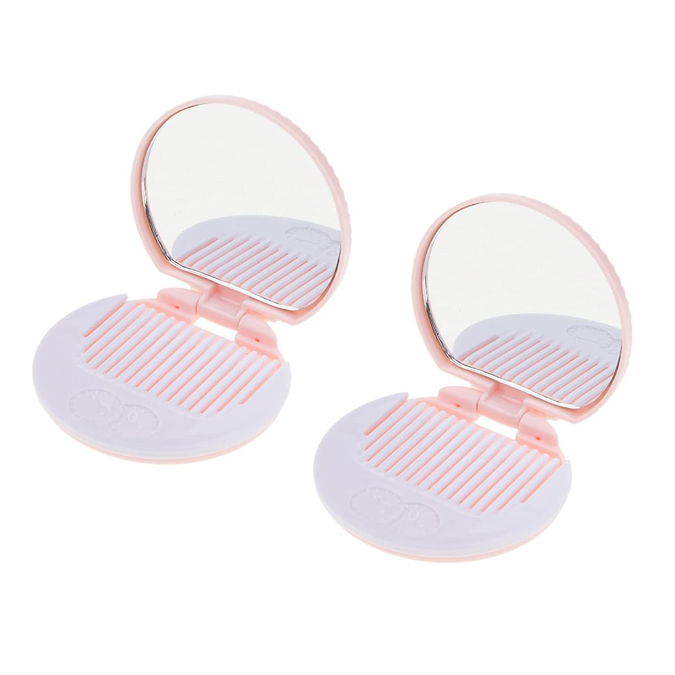 マイルストーン状態気がついてPerfk 2個入 メイクアップミラー ポケットサイズ 可愛い ミラー ラウンド 折りたたみ コーム 全4色   - ピンク