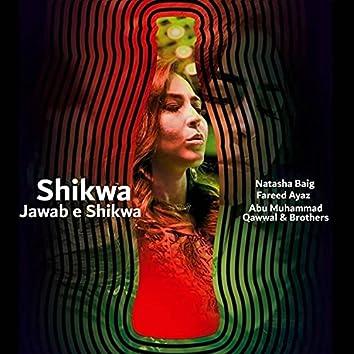 Shikwa Jawab-e-Shikwa (Coke Studio Season 11)