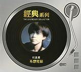 Lian Wu Zhe
