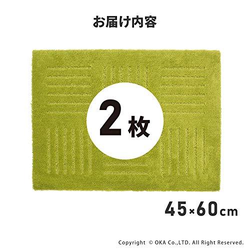 オカ(OKA)ピタプラスペット洗えるタイルカーペット約45×60cm2枚組グリーン