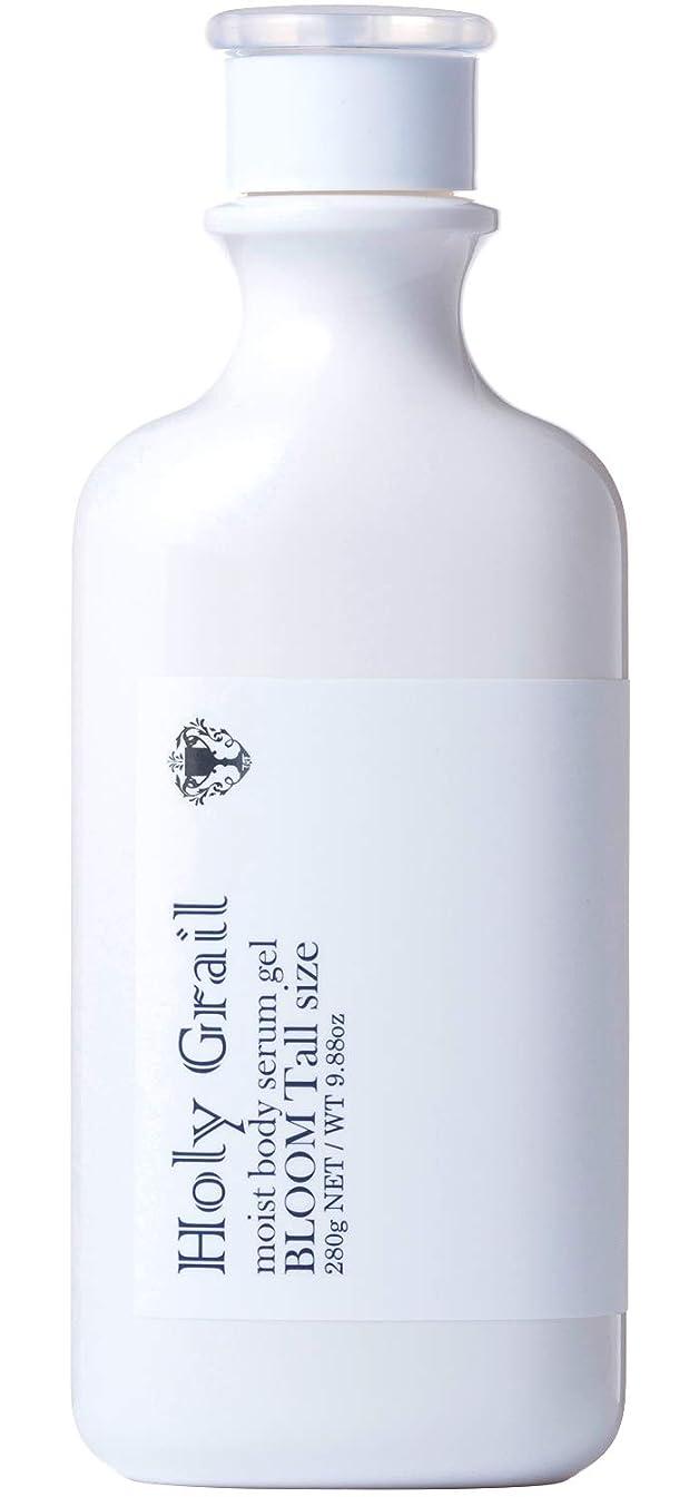 バングハーブホーリーグレール ボディセラムジェル ブルーム 全身用保湿美容液 アトピー ヒップケア にも 280g