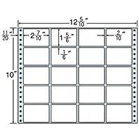 東洋印刷 タックフォームラベル 12 5/10インチ ×10インチ 20面付(1ケース500折) MT12R