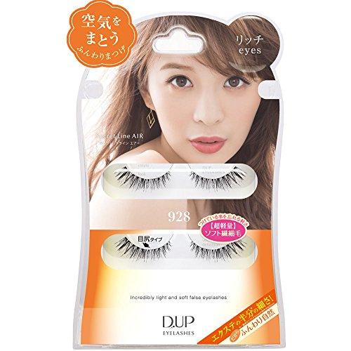 D.U.P DUP Japan - DUP Eyelash 928 rich eyes (Maikawa Ike false eyelashes / secret line air)