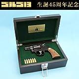 ゴルゴ13 45周年記念モデルガン S&W M10 2インチ HW