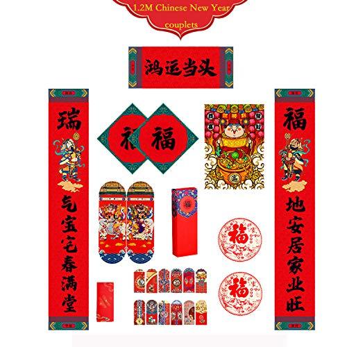 Monuary 22 Piezas Decoraciones de Año Nuevo de Chino, con 1 par de coplas chinas con pancartas, 7 Piezas Pegatinas de Año Nuevo Chino de pared y 12 Piezas Paquete Rojo del Año Nuevo Chino