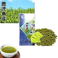 森のこかげ 紅富貴茶 ( 粉茶 ) (0.4g×50p 内容量変更) まるごとべにふうき茶 100% 鹿児島産 Z