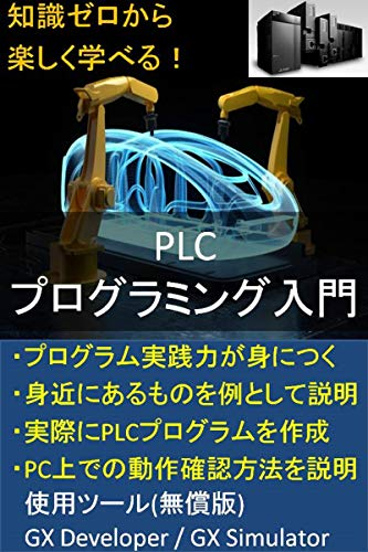You can enjoy learning without knowledge PLC programming for...