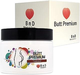 Beauty & Divine Butt Premium Treatment & Acne Cream. Clearing Blackheads, Zits, Breakouts, Dark Spot Scrub