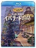 Ghibli [Blu-ray]