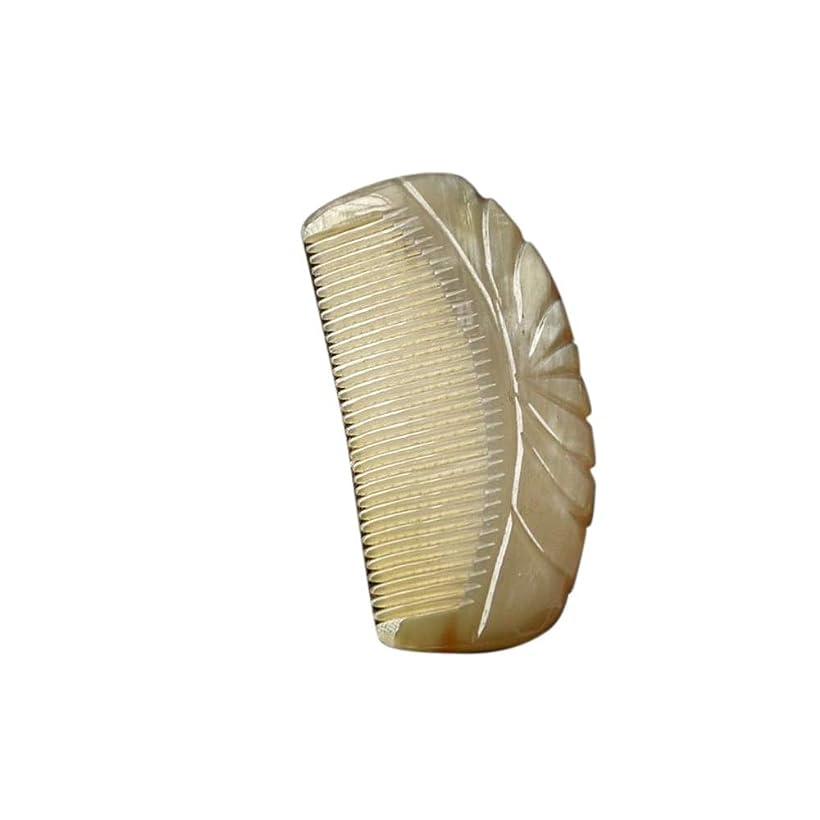 怠遅れ外科医WASAIO ファイントゥースナチュラルバッファローホーンコーム-ハーフムーン女性と男性用の静的コームウェットドライカーリーストレートヘアブラシブラシ手作り (色 : Photo color)