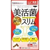 ミナミヘルシーフーズ MHF美活菌スリム(60粒)