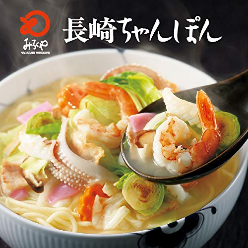 【公式】みろくや 長崎ちゃんぽん スープ付 麺100g×5袋入り